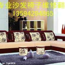 重庆沙发翻新维修换面,翻新办公椅,真皮沙发翻新改色上漆批发