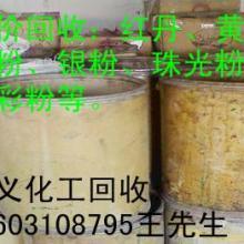 供应回收陶瓷颜料镉红镉黄-回收陶瓷颜料镉红镉黄-回收陶瓷颜料镉红镉黄