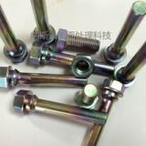供应三价铬锌镍合金彩色钝化剂96,锌镍合金彩色钝化供应商