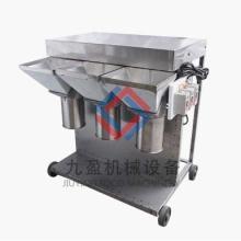 供应南京九盈多功能打碎机细切打泥机-型号TJ-308-3批发