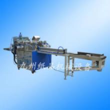 供应广东卫生纸加工机械设备许昌卫生纸加工机械设备卫生纸机械设备