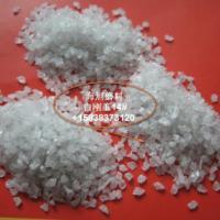 供应用于喷砂|研磨|表面处理的白刚玉耐磨砂#14