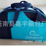 供应旅行社包包,旅行社旅游包定做,旅行社旅游包制作厂