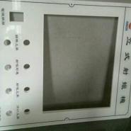 丝印亚克力机械面板图片