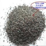 供应用于喷砂|研磨|表面处理的棕刚玉24# 一级 喷砂