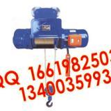 供应CD1型钢丝绳电动葫芦配件价格质量100服务100