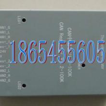 供应蒂森SK永磁40门刀现货供应蒂森电梯感应器YG-39G1K批发