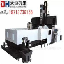 供应小型精密数控龙门铣床DHXK-1512批发
