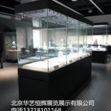 供应博物馆文物展柜