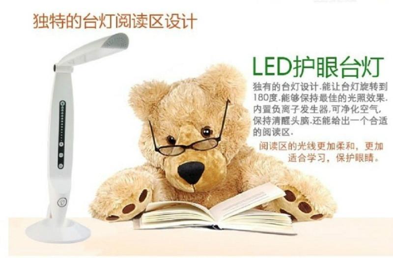 供应西安台灯西安外贸高端LED护眼灯