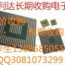 供应用于回收基带处理的回收基带处理器,上门回收基带处理批发
