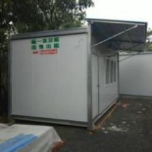 供应集装箱房工地住人集装箱房