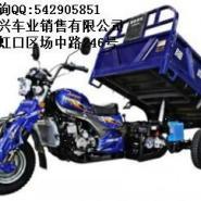 自卸三轮摩托车价格图片
