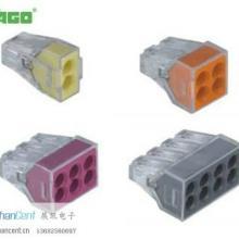 供应WAGO照明器具连接器-773系列接线端子批发