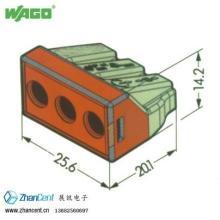 供应德国WAGO773接线端子,接线盒连接器图片