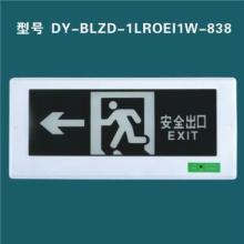 供应丁宇消防应急指示标志灯