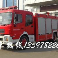 江特牌2吨3吨5吨水罐消防车