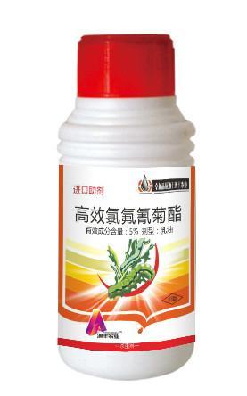 供应5高效氯氟氰菊酯