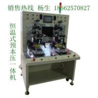 FFC与PCB焊锡机