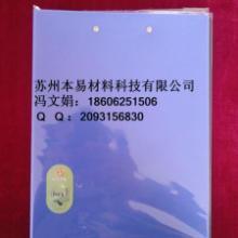 供应新款新材质pp发泡板文件夹双卡夹