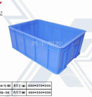 16套装碗餐具消毒塑料箱子图片/16套装碗餐具消毒塑料箱子样板图 (1)