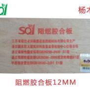 杨木12mm阻燃胶合板图片