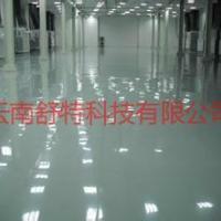 供应用于的pvc防尘塑胶地板