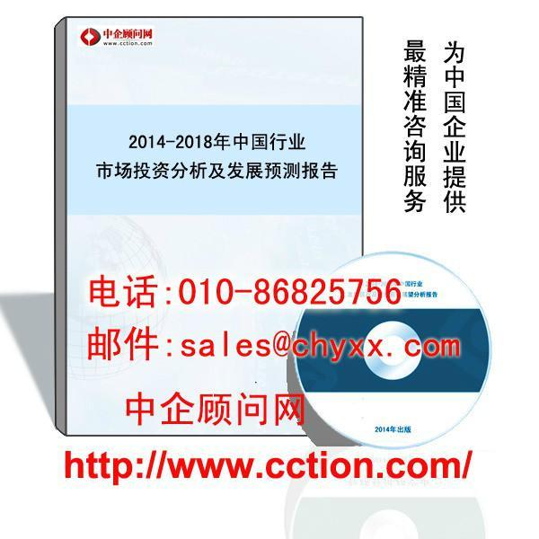 供应口腔护理用品行业监测报告