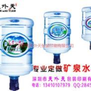 桶装水商标贴纸印刷PVC标签图片