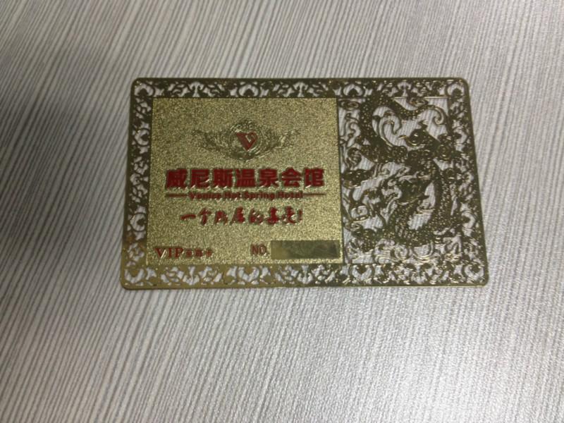 北京哪家制作金属卡拉丝卡滴胶卡图片/北京哪家制作金属卡拉丝卡滴胶卡样板图 (3)