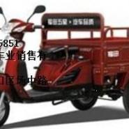 110风冷三轮摩托车价格图片
