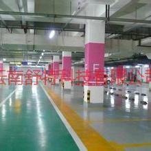 供应停车场地坪施工