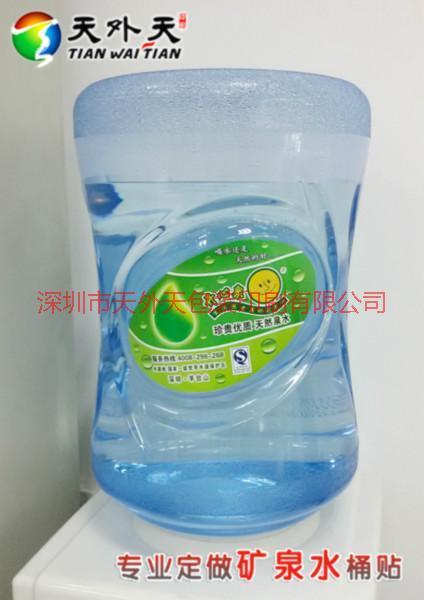 供应用于桶装水标签的桶装水标签-饮用水桶贴-矿泉水贴