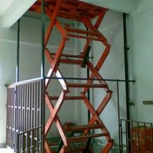 供应剪叉式液压货梯