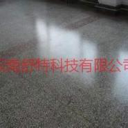 供应用于的混凝土地面起砂起尘翻新处理