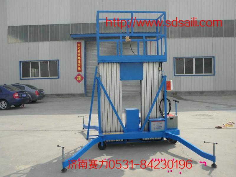 升降机价格销售