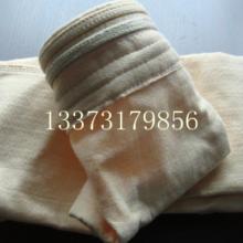 供应内江高温氟美斯布袋报价,φ130X2450高温氟美斯布袋质量,高温覆膜氟美斯厂家