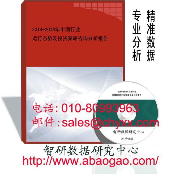行业市场分析报告图片/行业市场分析报告样板图 (1)
