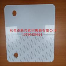 供应亚克力透明板丝印背3M胶图片