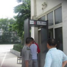 供应四川安检设备厂家