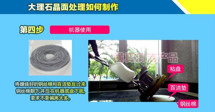 玉林水磨石打磨机,水磨石翻新设备,专业技术指导