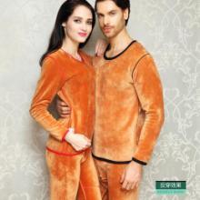 供应超柔加厚保暖内衣套装 厂家直销保暖内衣批发