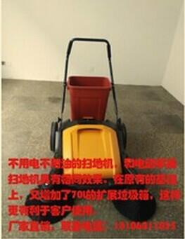供应扫地机,南昌销售无动力扫地车,江西生产厂家代理扫地车。