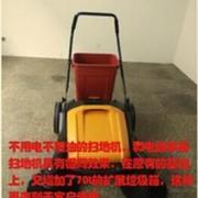 上海扫地机批发