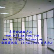 北京玻璃贴膜中心图片
