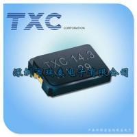 供应7A贴片晶振,5032晶振,TXC晶振