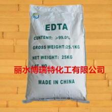 供应浙江丽水乙二胺四乙酸二钠生产
