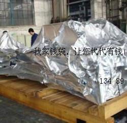 供應防靜電鋁箔袋鋁箔膜PE包裝袋防潮袋防靜電鋁箔袋鋁箔膜PE包裝袋
