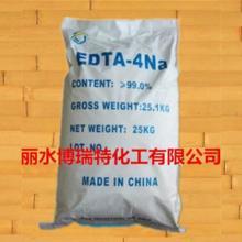 供应乙二胺四乙酸四钠EDTA四钠香皂
