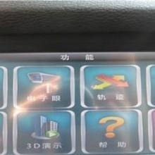供应西安宝马X6导航价格   西安宝马X6导航优惠